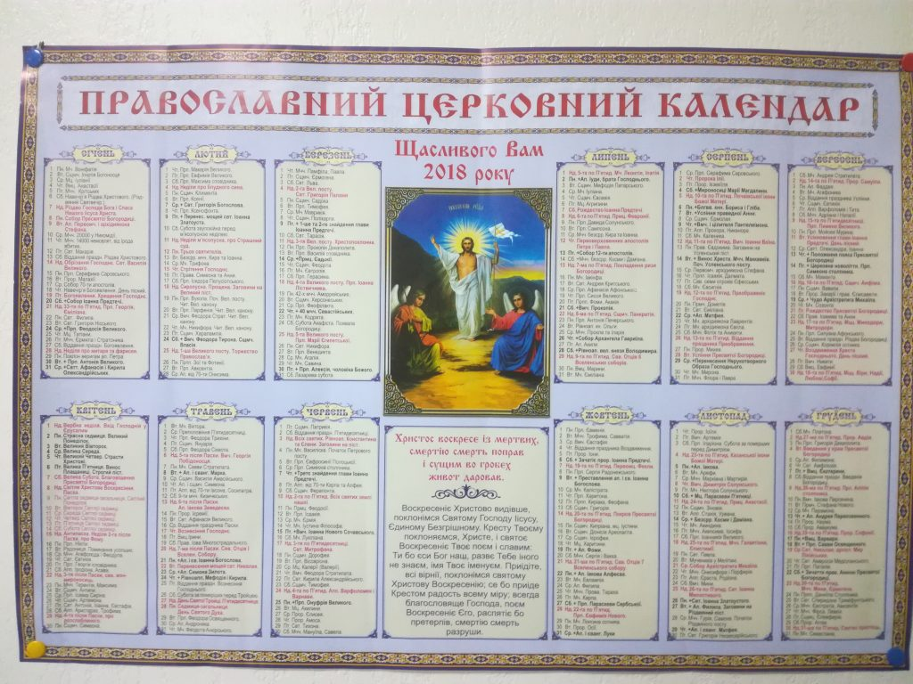 Church calendar – everyday is a feast